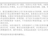 任泽平 连一席:解码特斯拉——中国会否诞生世界级新能源汽车巨头?