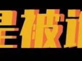 在重庆,小面凭什么排在火锅前面?