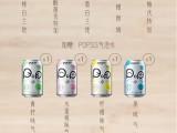 天猫超市 锐澳 微醺鸡尾酒 330ml*12罐 拍2件95.4元包邮 共24罐