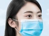 超亚 一次性医用外科口罩 50只 细菌过滤99.3% 39.9元划算价 买1送1共100只