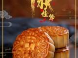 半岛餐饮集团旗下 半岛喜月 港式蛋黄莲蓉月饼4枚礼盒装 500g 新低29.9元包邮