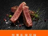 bug价,凤祥食品 一番牛 原肉整切牛排组合套餐1300g(眼肉+西冷+米龙) +凑单品新低84.79元包邮