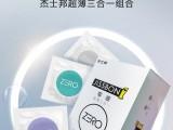 杰士邦 ZERO零超薄三合一避孕套 18只 24.8元包邮