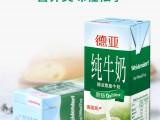 德亚 德国原装进口 脱脂纯牛奶 200ml*30盒装 69.9元包邮