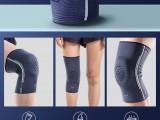 小米生态链,Airpop Plus 硅胶运动护膝 49元包邮