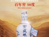 中华老字号,凤城老窖 百年窖 50度浓香型白酒500mL 19.9元包邮