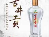 天猫超市 古井贡酒 经典50度 浓香型白酒 500ml*6瓶 262.5元年货价