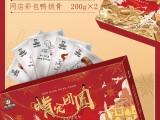 周黑鸭 啃定团圆礼盒(鸭脖+鸭翅+鸭锁骨)1010g 63元包邮(双重优惠)