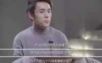 李湘转型淘宝主播背后:明星直播带货成完整产业链