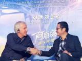 中国人拍不出来的《三体》,Netflix能拍好吗?