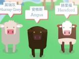 为什么在中国没有形成像欧美那样喜欢吃牛排的习惯?
